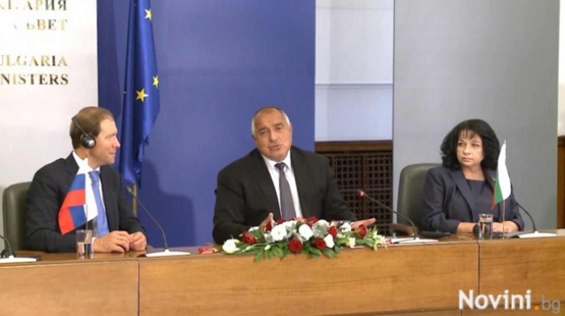 България и Русия имат прагматични, точни и правилни взаимни ползи за всяка страна.