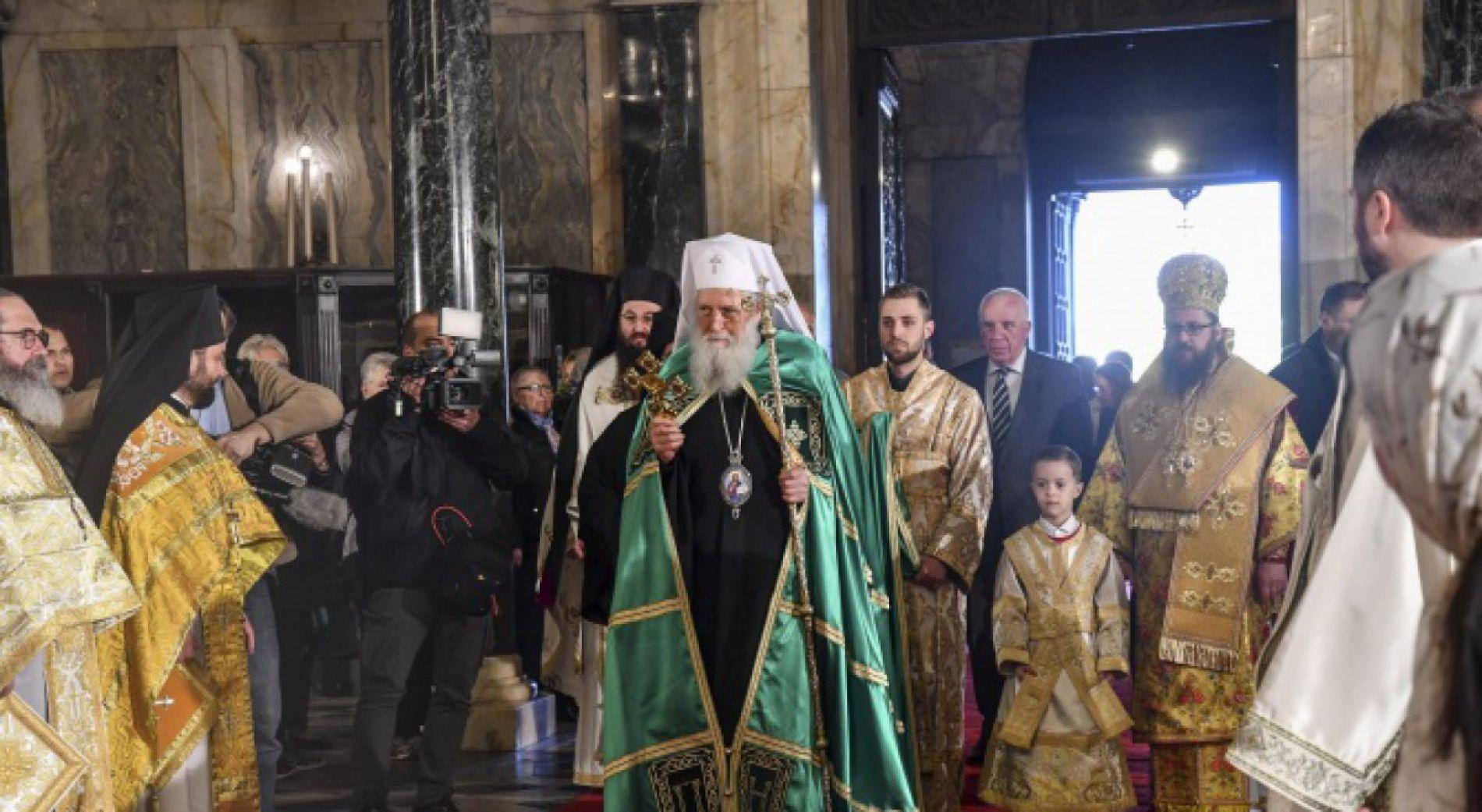 Патриарх Неофит ще отслужи молебен за новата 2020 година