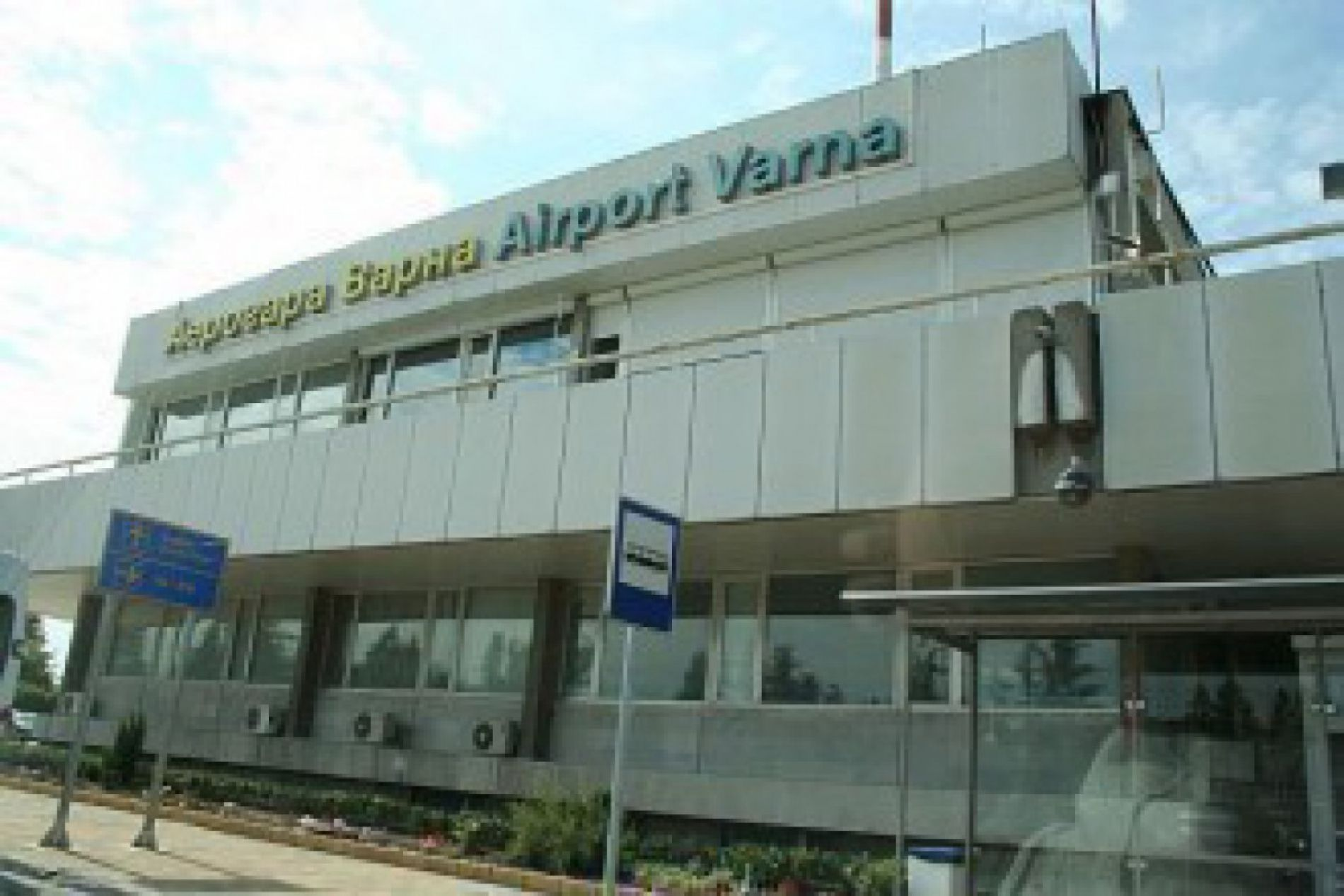 Открит е нов терминал на летището на Варна