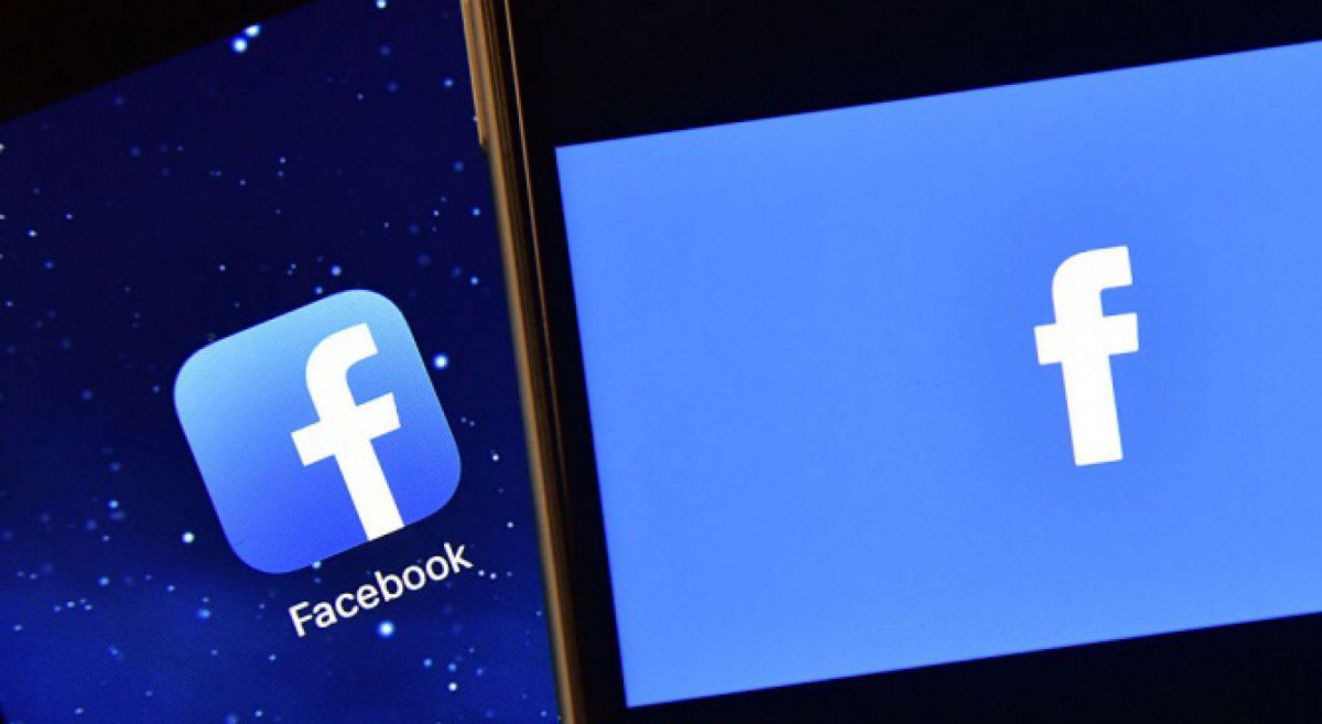 Facebook изтри профилите от четири страни поради поведението им онлайн